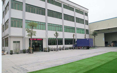 Shenzhen Sacon Telecom Co., Ltd